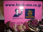 THE Book-Ace TSUTAYA