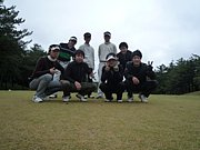 The Funabashi Cup