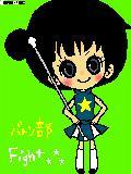 ★Shine 17 Stars★