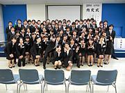 2009年度 入社 獅子の会
