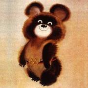 小熊のミーシャ