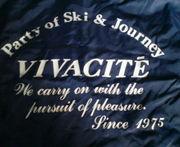 スキーと旅の会ビバシテ