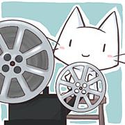 映画・健康ランド・詩 Fan集合