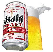 関西学生飲みサークル