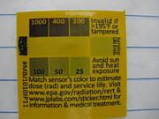 放射能対策