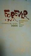 2004年八一中卒業生