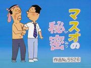 魔棲雄wktk会