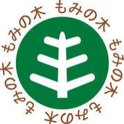 もみの木 リラクゼーション