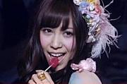 キャンディ  / AKB48 teamB