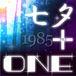 1985年7月8日生まれ!!!