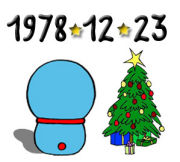 1978年12月23日