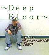 〜Deep Floor〜