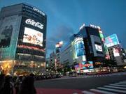渋谷スポットを楽しめ!!