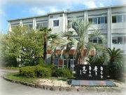 愛知県立名古屋聾学校
