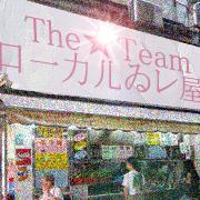 ★THE☆TEAM★  ローカルめし屋