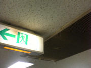 東京証券会館の会