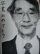 水戸一高 2008年(H19年度)卒