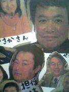 '05卒☆鉾一3の7柏崎組☆