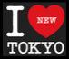 I ♡ New Tokyo