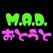 M.A.D.♡おとうと