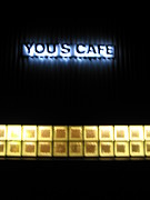 YOU'S CAFE