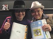 「わたしの夢手帳2009」の会
