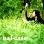 ハルカゼ/hal-caze