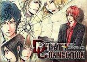 アメリア【DEATH CONNECTION】
