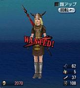 大航海時代Online  海賊な人