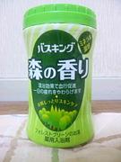 スーパー銭湯〜私は風呂が好き
