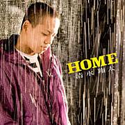 HOME - 清水翔太