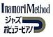 イナモリ・メソッド研究会 Jazz