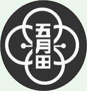 門真市立五月田小学校