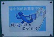愛工大・05〜の会