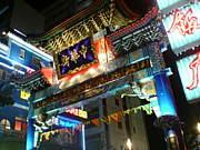 中華街・食べ歩き・観光地