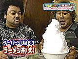駒場コピー(かき氷)