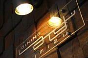 HOTEL&DINING SIMIZU