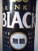 ブラックコーヒー依存症