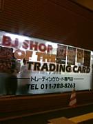 BJ SHOP@遊戯王