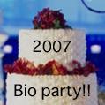 2007年東工大7類卒業パーティー