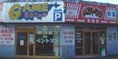 ピクニック 蟹江、弥富店