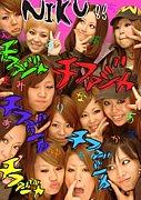 屁ey!Saw!Jump!〜15 for屁ver〜
