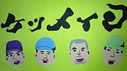 We Love KTM 〜東海ケツ会〜