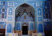 イランを愛す