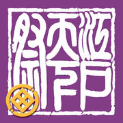 千代田区◇江戸天下祭