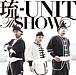 琉-UNIT(公認)