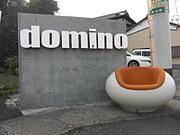 Cafe&Bar domino