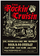 THE Rockin' Cruisin 7