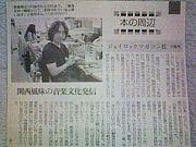 ★J-ROCK MAGAZINE★