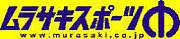 ムラサキスポーツ 仙台長町店